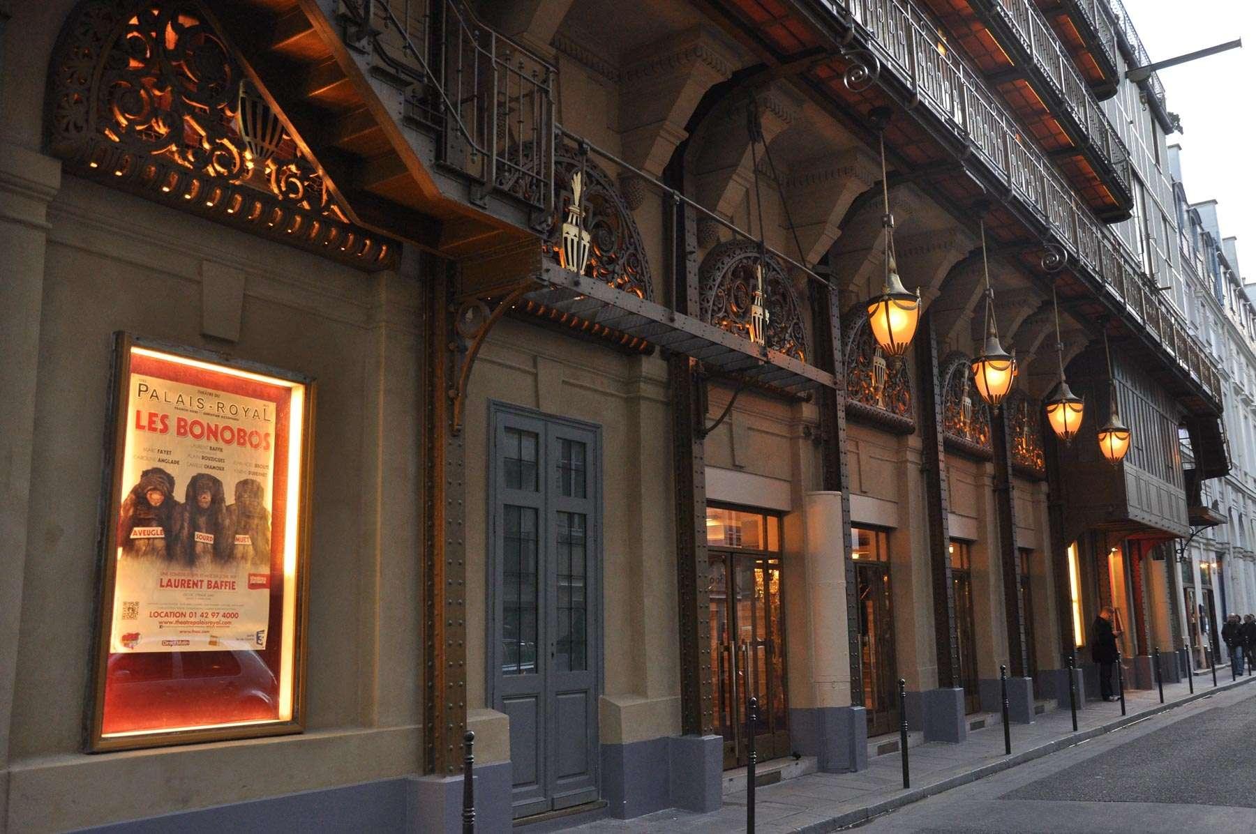 facciata esterna attuale del Théâtre du Palais Royal